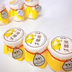 バタートースト評論家・梶田香織さんに聞く、全国のおすすめバターその0