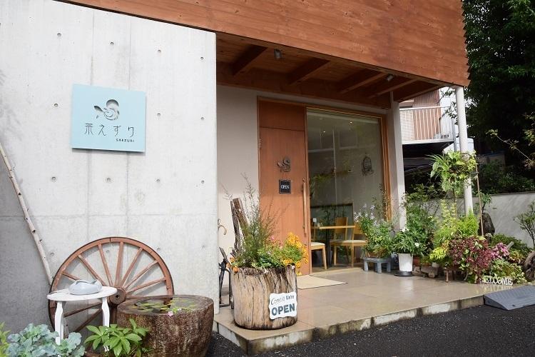 【①茶えずり】茶道師範の資格を持つ店主が営む店でいただく「朝粥セット」