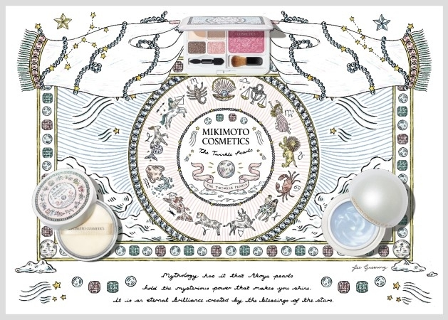 【ミキモト コスメティックス】12星座モチーフのロマンチックなホリデーコレクション