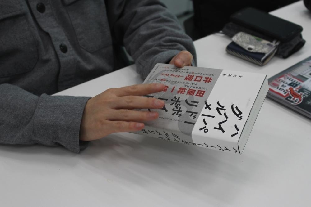 """あの""""ヤバい飯""""番組を書籍化した上出Pが語る、旅と本その2"""