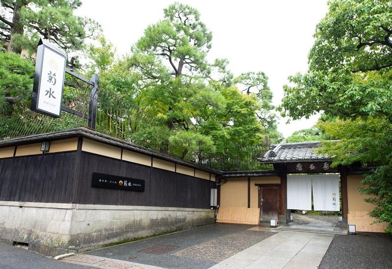 伝統と革新が心地よく融合する京都・南禅寺の宿