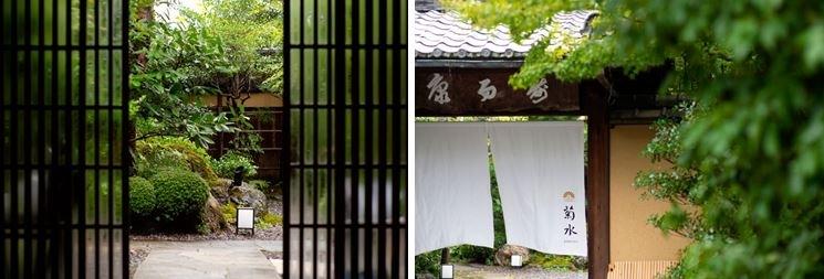 秋の京都旅行をもっと贅沢に! ワンランク上の旅が叶う「南禅寺参道 菊水」がおすすめな理由その2