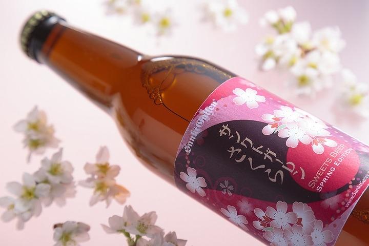 お花見シーズンにぴったりのビールで乾杯!2月22日より春限定発売その2