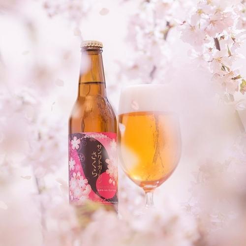 桜の花よりも葉の使い方にポイントが
