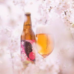 お花見シーズンにぴったりのビールで乾杯!2月22日より春限定発売