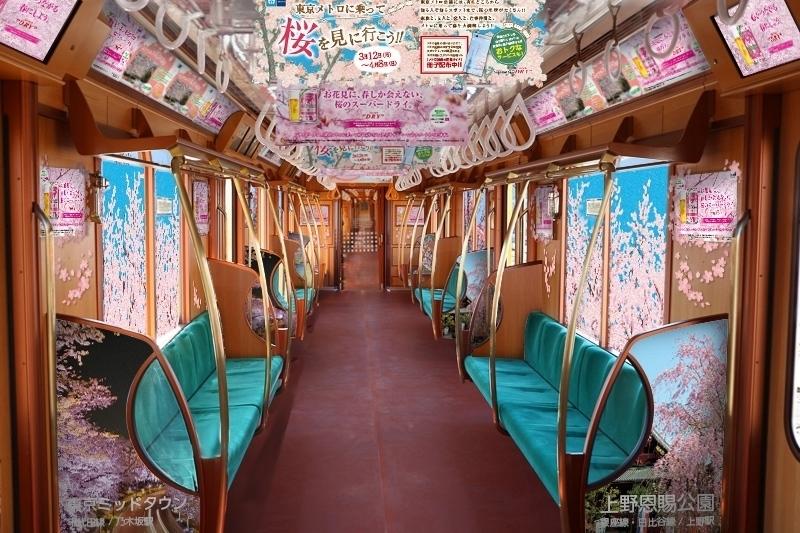 【イベント】銀座線で桜トレイン運行(東京)
