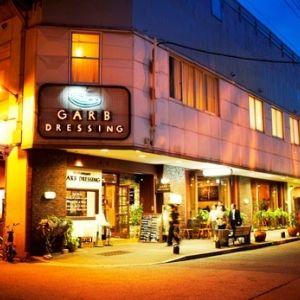 パリのブラッスリーのように優雅な空間。彼との絆を深めるレストランを発見
