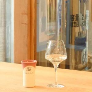 三茶に「WAKAZE三軒茶屋醸造所」とバー「Whim Sake & Tapas」オープンその0