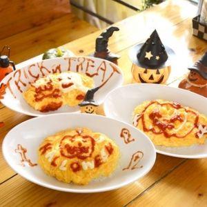 沖縄の新名物「オムタコ」が人気のカフェでハロウィンイベント開催中