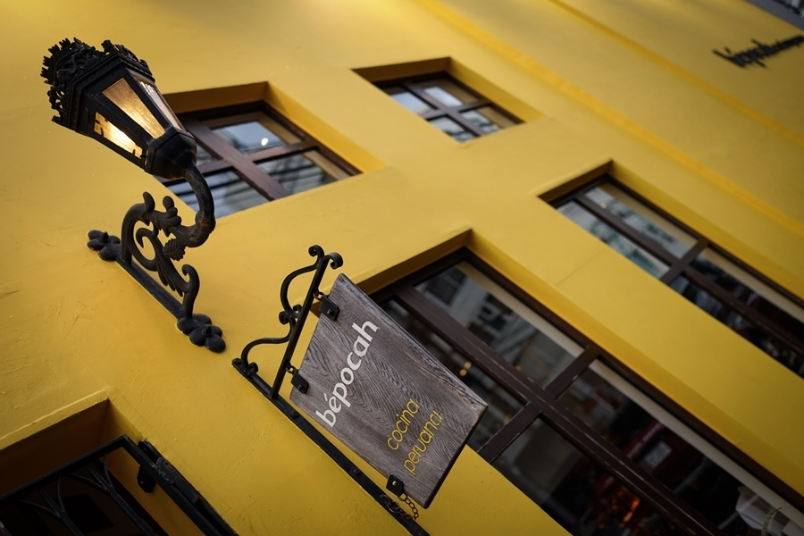 世界の美食家が注目するペルー料理レストラン「ベポカ」