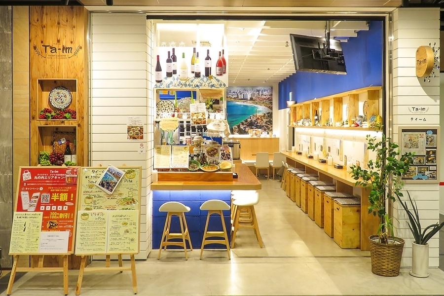 ヘルシーなイスラエルの家庭料理レストラン「Ta-im 丸の内店」