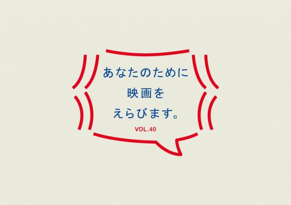 月に一回開催:「あなたのために映画をえらびます。」@東京都渋谷区・代々木上原 hako
