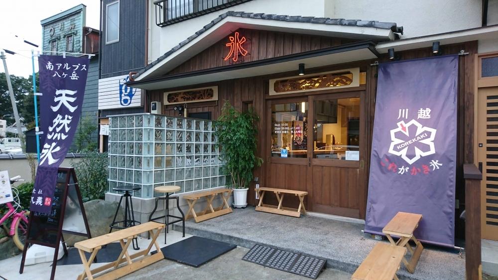 川越小江戸観光で訪れた観光客も、地元の人も