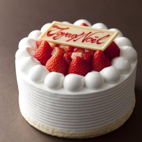 最上級のクリスマスケーキがさらに美味しくなって登場!