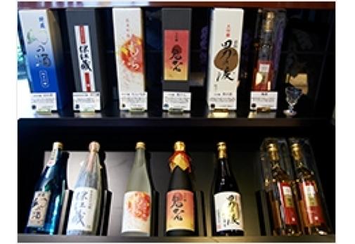 EH酒造 日本酒