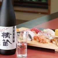 十五夜の晩酌にぴったり! お月見に味わいたい日本酒