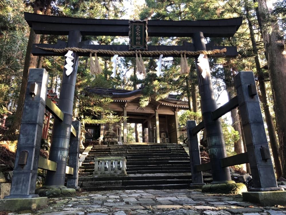 運命の決断をした⁉「愛宕神社」