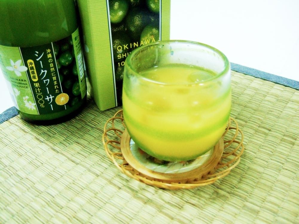 「旅色」読者会員プレゼント企画・今回は「沖縄の自然に育まれたシークヮーサー果汁100%」が当たる!