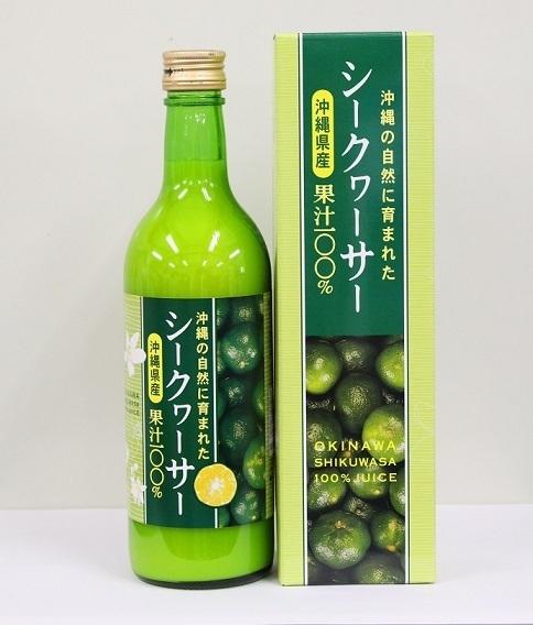 【応募終了】「シークヮーサー果汁」が当たる!旅色読者会員限定プレゼントキャンペーンその2