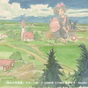 佐賀県初のジブリ展覧会。「この男がジブリを支えた。近藤喜文展」開催