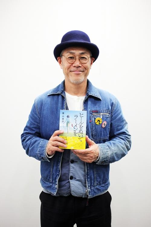 【都内】作家・栗山圭介さんが案内するレトロスポットその11