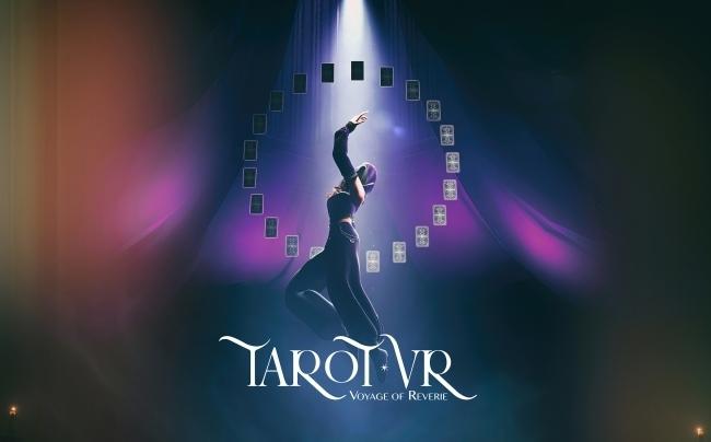 「タロットVR:ボヤージュ・オブ・レヴリ 〜幻想の旅〜」とは