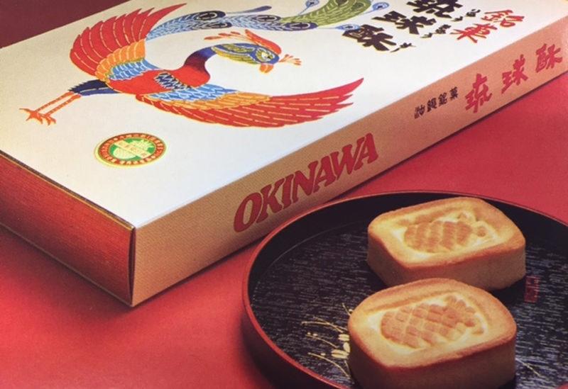 【応募終了】豆腐ようと琉球銘菓の詰め合わせが当たる!旅色読者会員限定プレゼントキャンペーンその2
