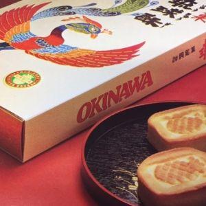 【応募終了】豆腐ようと琉球銘菓の詰め合わせが当たる!旅色読者会員限定プレゼントキャンペーン