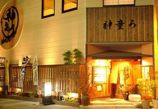 海鮮居酒屋 神童ろ(香川県)