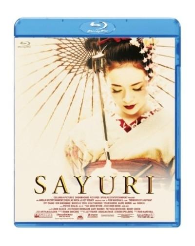 ■映画 『SAYURI』(2005年公開)