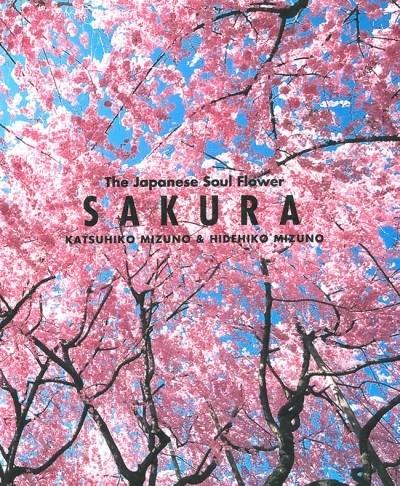 ■本 『SAKURA The Japanese Soul Flower』