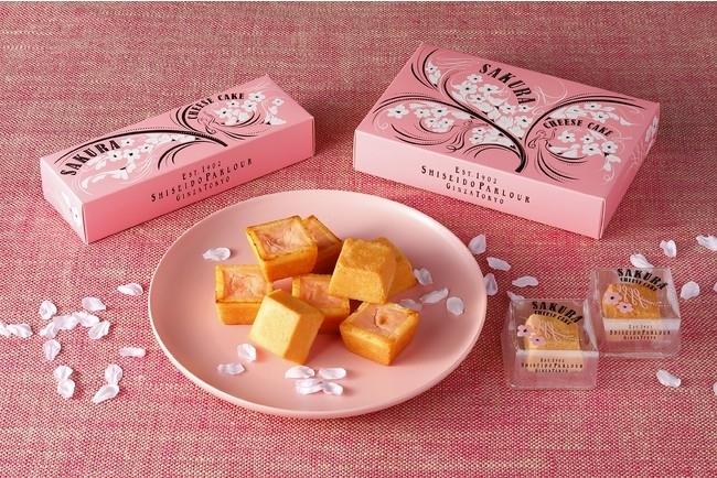 チーズの濃厚さと桜の優しい味わいがマッチ! 資生堂パーラーの「春のチーズケーキ」