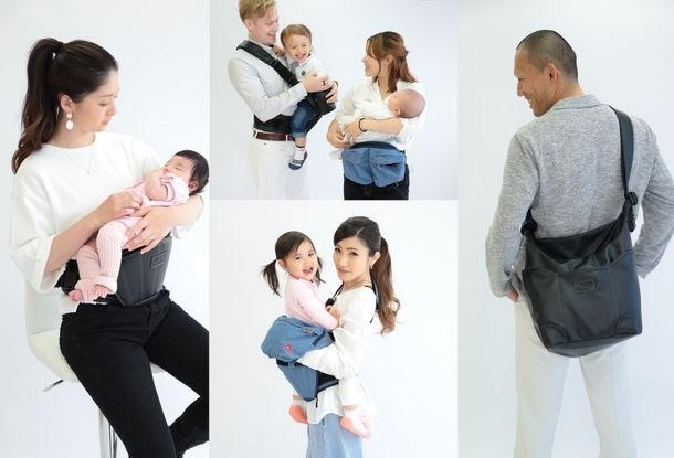 """""""抱っこができるバッグ""""特許取得の たためるヒップシート「DaG(ダッグ)」の新シリーズ"""