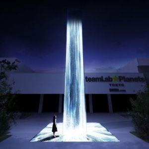 開放感のある屋外に巨大な滝!? チームラボプラネッツが新作発表
