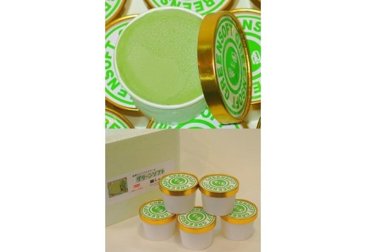 抹茶アイス・グリーンソフト5個詰