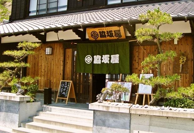 瀬戸内料理 梅もと 別館の地図 - goo地図