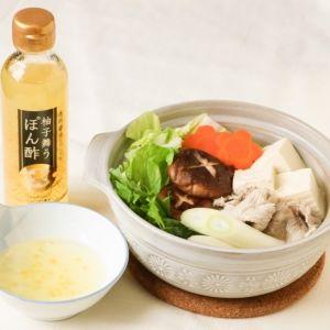 冬の鍋料理に! 話題の透明醤油を使った、黄金色の「透明醤油でつくった柚子舞うぽん酢」を新発売
