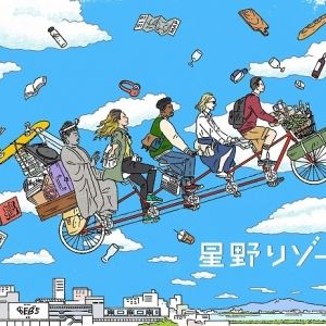 【茨城】「星野リゾート ベブファイブ(BEB5) 土浦」が3月19日オープン