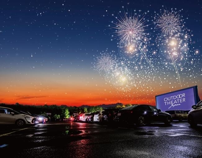 【千葉】8月29日(土)に開催! 日本初の映画と花火を車で楽しむ「Drive in THEATER with HANABI」