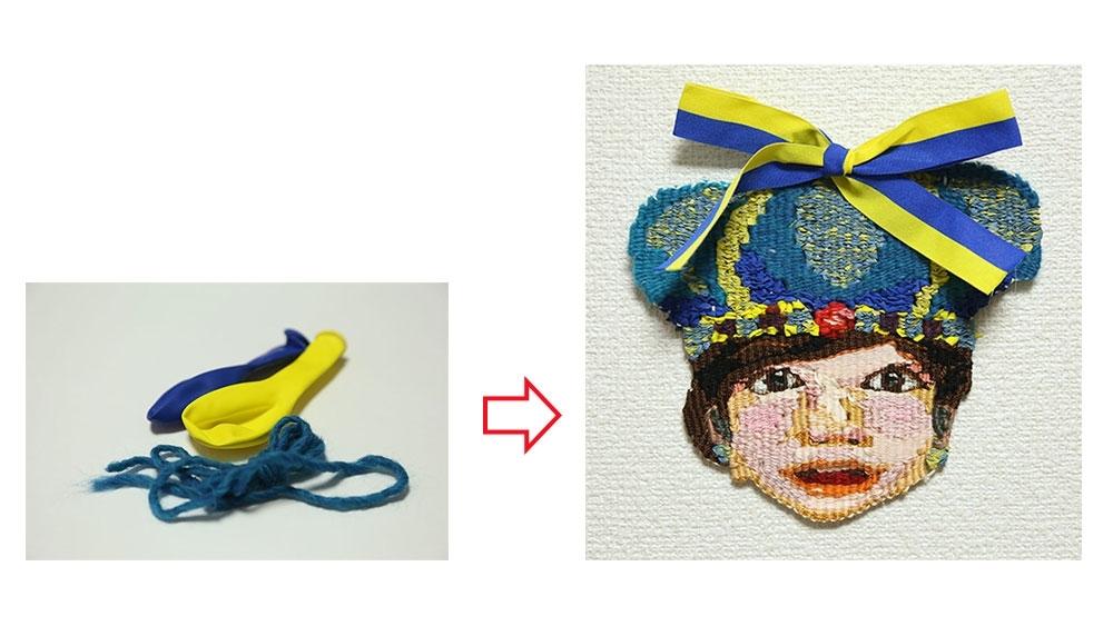 スーパーの袋がタペストリーに⁉ 織物アーティスト・鬼原美希が作品に込めた「世界の歩き方」【前編】~北・南ヨーロッパ~その3