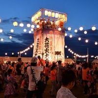 """日本の夏を盛り上げる """"踊る""""お祭り7選"""