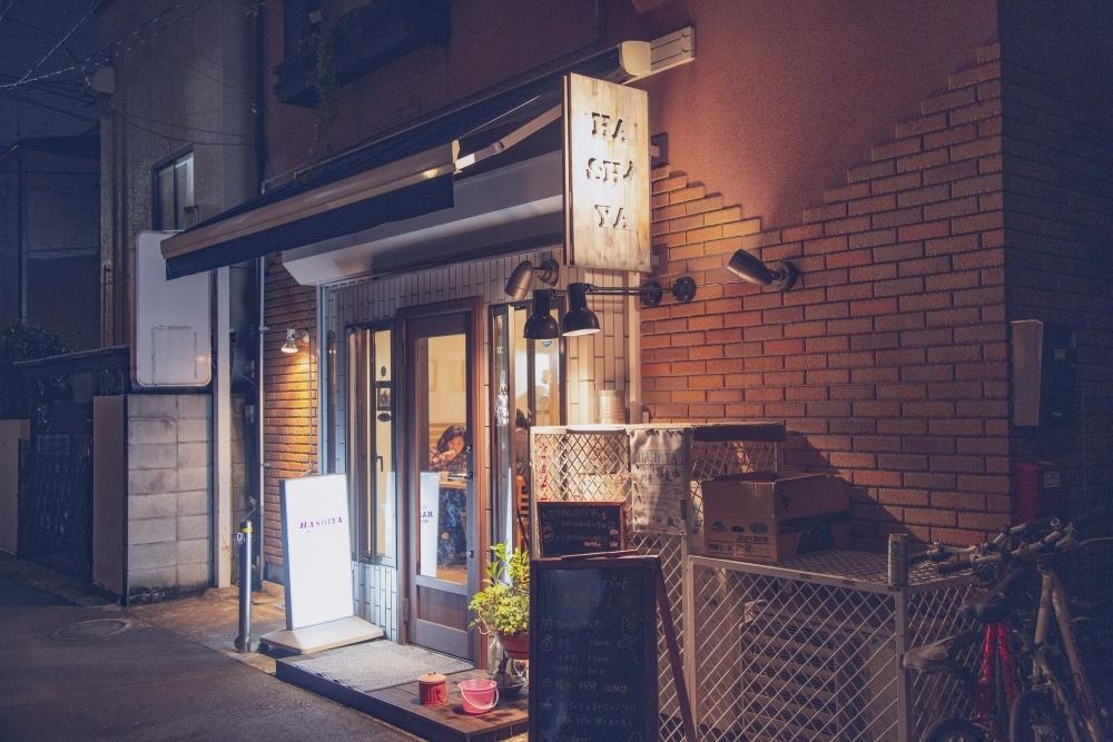 ■ハシヤ 幡ヶ谷分店(パスタ専門店)