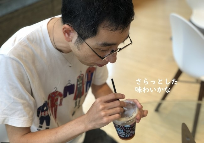 バリスタ・柳隆晴さんがコンビニ4社のアイスコーヒーを飲み比べ! 【2020年夏編】その3