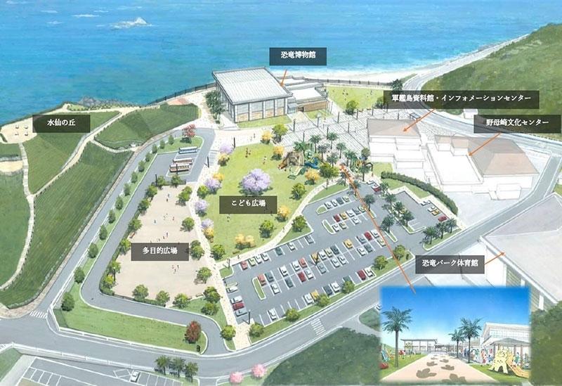 周囲には多彩な施設が点在。複合施設「長崎のもざき恐竜パーク」に!