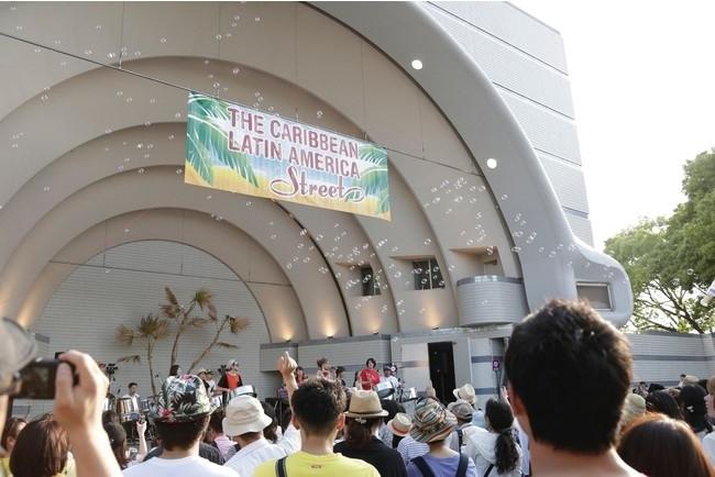 カリブ・ラテンアメリカストリートが6年ぶりに開催