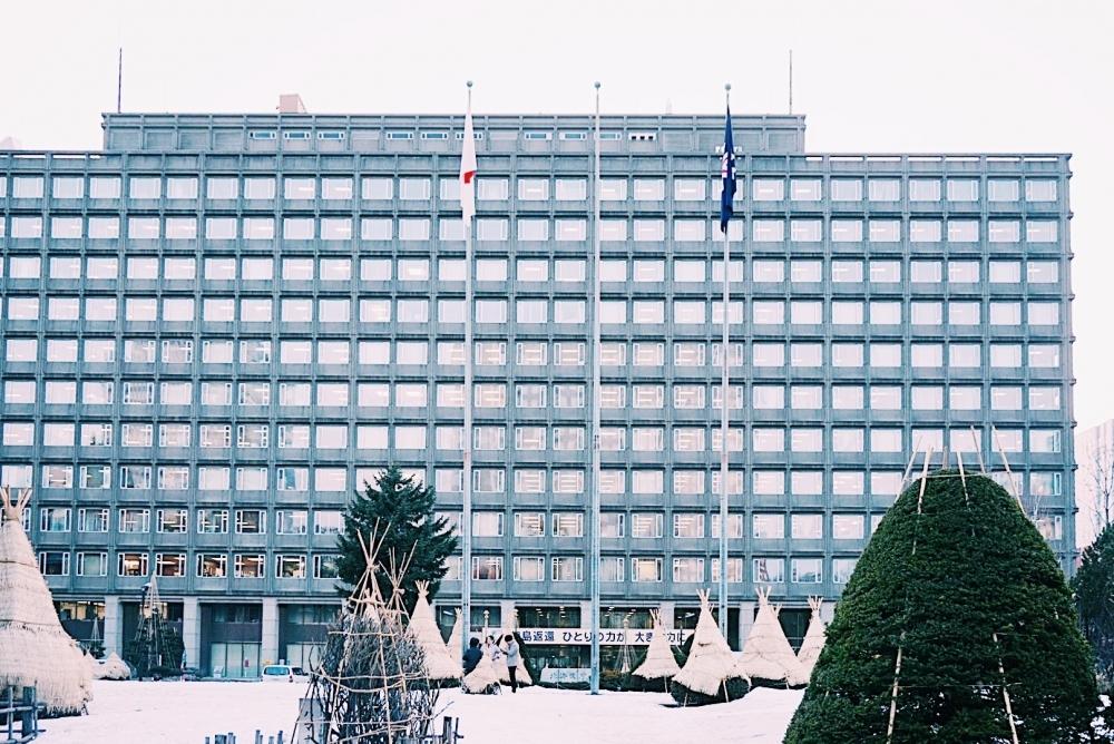 旧庁舎もいいけど、新庁舎はもっといい 北海道庁