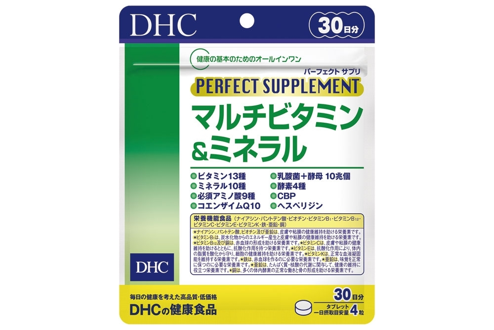 1粒に栄養素がギュッと凝縮されたオールインワンサプリメント