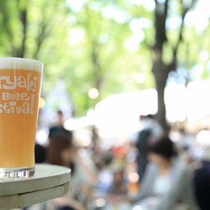 国内外300種以上のクラフトビールが集結!日本最大級・春のビール祭り開催