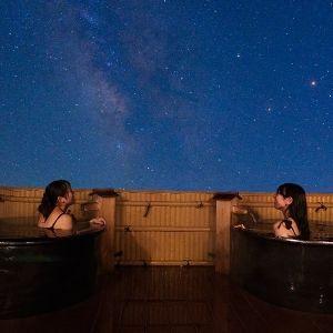 《星見露天風呂も☆》水着で楽しめるお風呂やプールが充実の宿♡