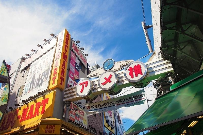 1位 上野・浅草・蔵前・両国・錦糸町エリア